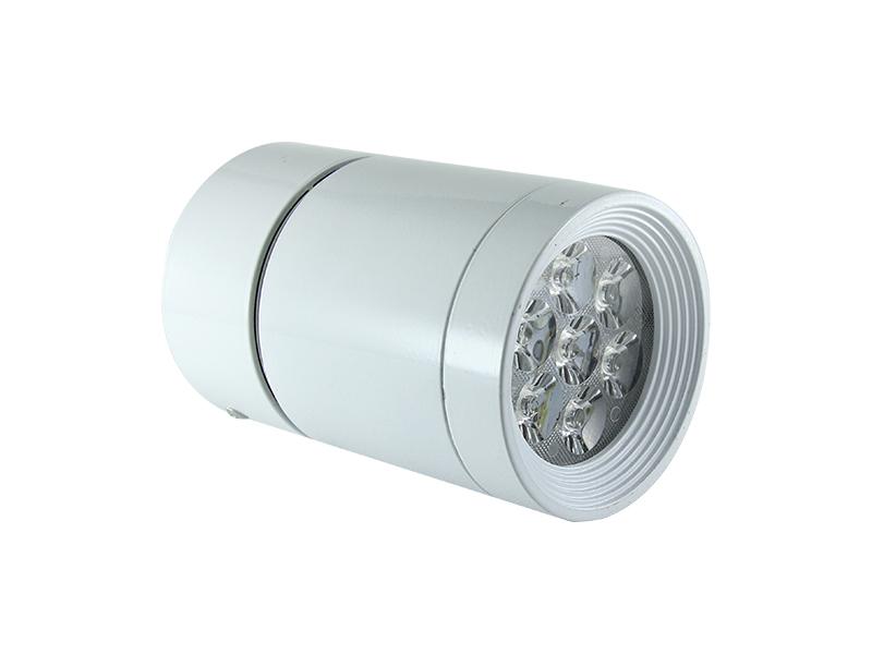 Đèn led ống bơ rọi OBR-7-T